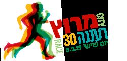 מרוץ רעננה 2019 | מרוץ רעננה 8.3.2019